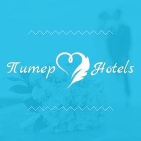 """Свадебный отель """"Питер Hotels"""""""