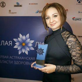 Людмила Алкина