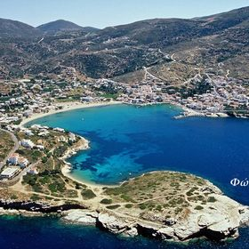 Andros Tours