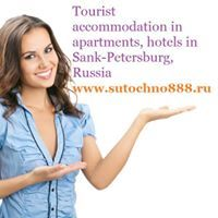 apartments for rent in St. Petersburg, Russia