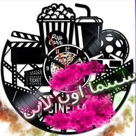 cinema online