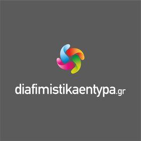 diafimistikaentypa.gr