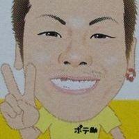 Shouichi Abe