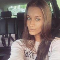 Tanička Lukáčová