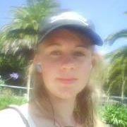 Samantha Stratford