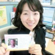 Michelle Jihyun Lee