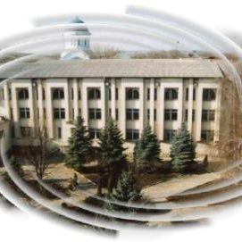 Biblioteca Ştiinţifică USARB