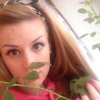 Екатерина Халеева