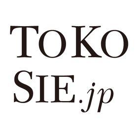 tokosie.jp