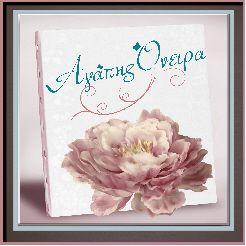 Agapis oneira