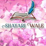 Shayariwale