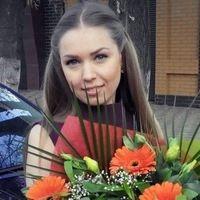 Lidiya Stepanova