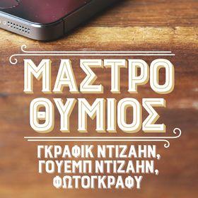 Mastro Thimios