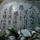 Akira Tahara