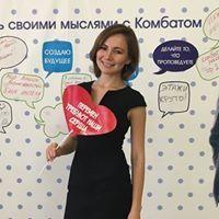 Эльза Ильясова