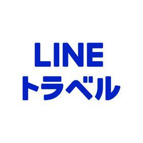 LINEトラベルjp / LINE TRAVEL jp