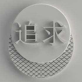 Bespoke 3D Printing