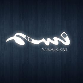 nasim_alzohoor