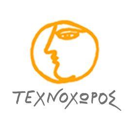 Technohoros Gallery Τεχνοχώρος