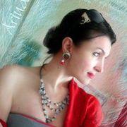 Arina Lazar
