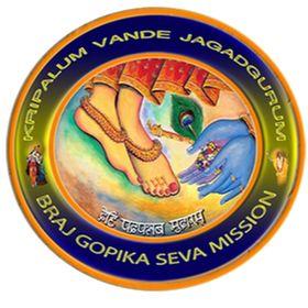 Braj Gopika Seva Mission