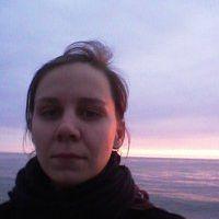 Anna Wiraszka-Sienkiewicz
