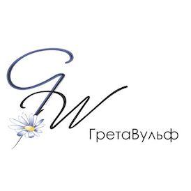 Грета Вульф