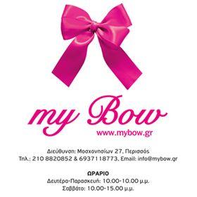 www.mybow.gr