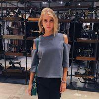 Alexa Bortnyaeva