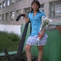 Anastasia Mihaylova