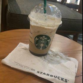 Randění baristů ve Starbucks