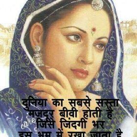 Madhavi Dusari