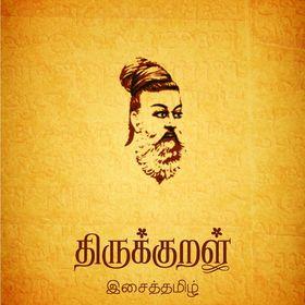 Tamilelavarasi