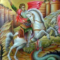 Αγιος Γεώργιος Γιάννουλης