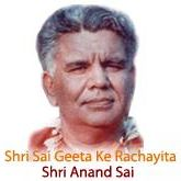Shri Anandsai
