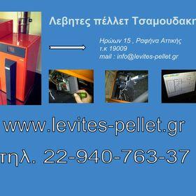 tsamoudakis levites