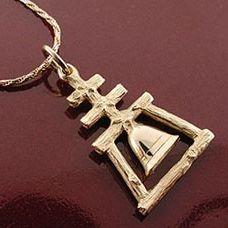 Mardon Jewelers