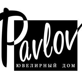 ПАВЛОВ  ЮвелирныйДом