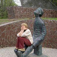 Lyubov Yevstratova