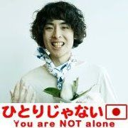 Yousuke Miyasita