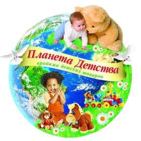 Planetadetstva Планета Детства