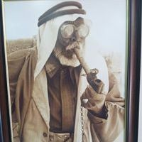 Abou-Bakr HARCHAOUI