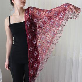 Pinar Knit
