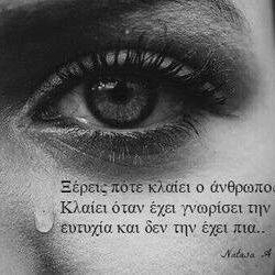 logia_agapis