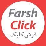 FarshClick