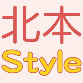 北本Style.com