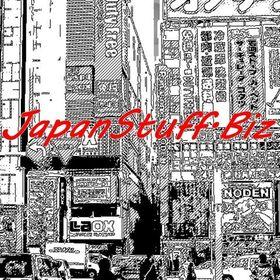 JapanStuff.biz