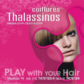 Thalassinos Coiffure
