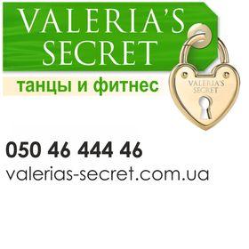 Valeria's Secret
