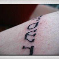Hebrew tattoo